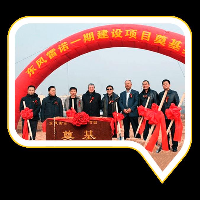RENAULT SE INSTALA EN CHINA